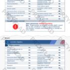 5_raport-adnafr-wm-pl